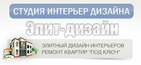 elite-design.com.ua